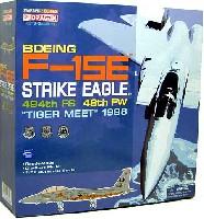F-15E ストライクイーグル 494th FS 48th FW タイガーミート 1998
