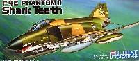 フジミ1/72 飛行機 (定番外)F-4E ファントム 2 シャークティース