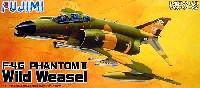 フジミ1/72 飛行機 (定番外)F-4G ファントム 2 ワイルド・ウィーゼル