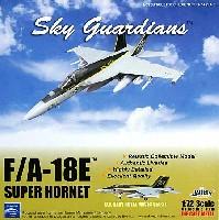 ウイッティ・ウイングス1/72 スカイ ガーディアン シリーズ (現用機)F/A-18E スーパーホーネット VFA-27 ロイヤルメイセス