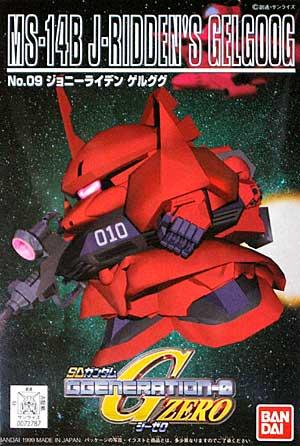 ジョニーライデン ゲルググプラモデル(バンダイSDガンダム GジェネレーションFNo.009)商品画像