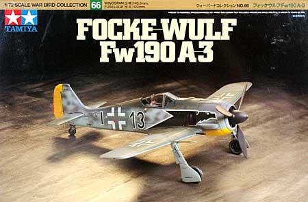 フォッケウルフ Fw190A-3プラモデル(タミヤ1/72 ウォーバードコレクションNo.066)商品画像