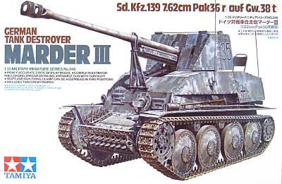 ドイツ対戦車自走砲 マーダー 3 (7.62cm Pak36搭載型)プラモデル(タミヤ1/35 ミリタリーミニチュアシリーズNo.248)商品画像