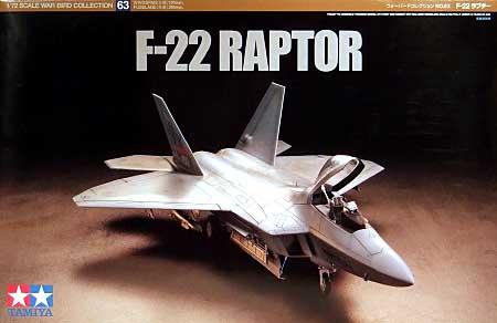F-22 ラプタープラモデル(タミヤ1/72 ウォーバードコレクションNo.063)商品画像