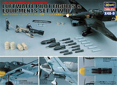 ドイツ空軍 パイロット & 装備品セット W.W.2プラモデル(ハセガワ1/48 エアクラフト イン アクション シリーズNo.X48-009)商品画像