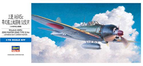 三菱 A6M5c 零式艦上戦闘機 52型丙プラモデル(ハセガワ1/72 飛行機 DシリーズNo.D023)商品画像