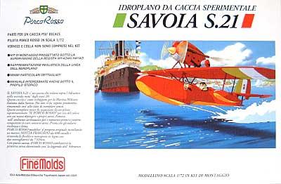 サボイア S.21 試作戦闘飛行艇 (映画紅の豚)プラモデル(ファインモールド1/72 紅の豚No.FJ001)商品画像