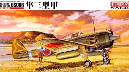 陸軍一式戦闘機 隼3型 甲プラモデル(ファインモールド1/48 日本陸海軍 航空機No.FB003)商品画像
