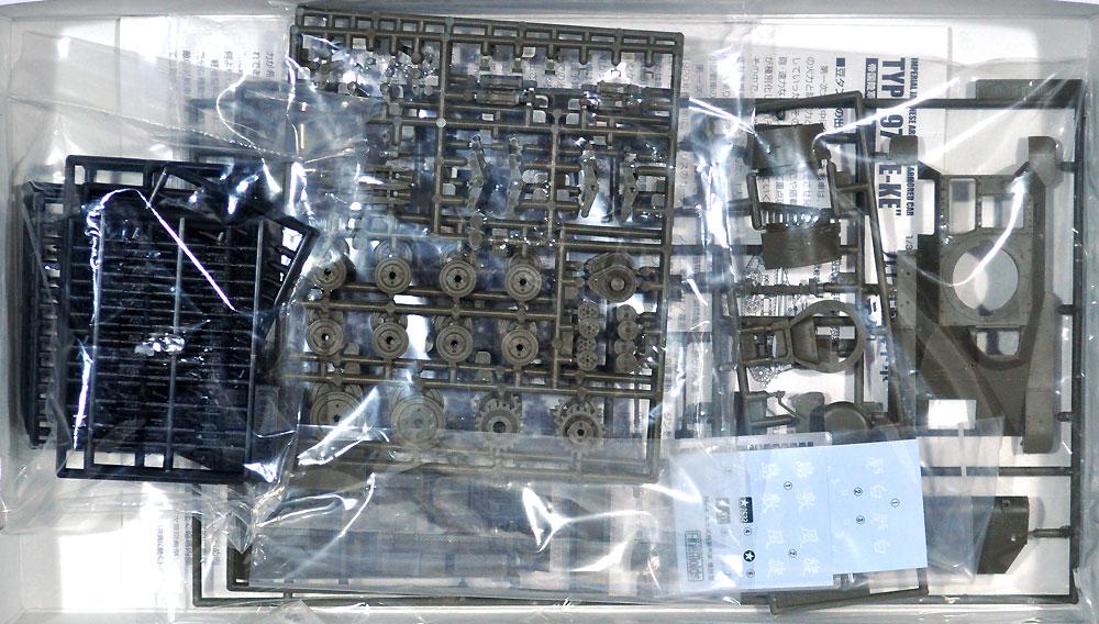 帝国陸軍 九七式軽装甲車 テケプラモデル(ファインモールド1/35 ミリタリーNo.FM010)商品画像_1