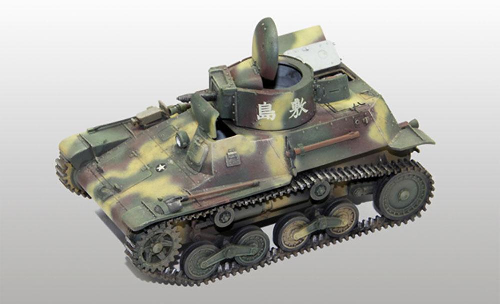 帝国陸軍 九七式軽装甲車 テケプラモデル(ファインモールド1/35 ミリタリーNo.FM010)商品画像_3