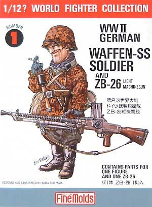 ドイツ武装親衛隊兵士 ルドルフ突撃兵 / ZB-26軽機関銃プラモデル(ファインモールド1/12 ワールドファイターコレクションNo.FT001)商品画像