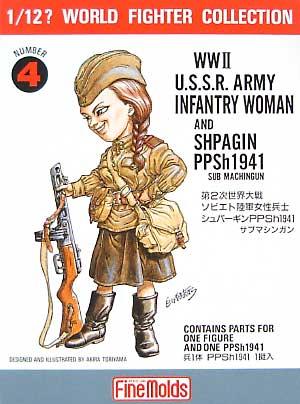 ソビエト陸軍女性兵士 ターニャ / シュパーギンPPSh1941プラモデル(ファインモールド1/12 ワールドファイターコレクションNo.FT004)商品画像