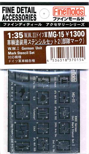 WW2 ドイツ軍 車輌用 ステンシルセット 2 (部隊マーク)エッチング(ファインモールド1/35 ファインデティール アクセサリーシリーズ(AFV用)No.MG-015)商品画像