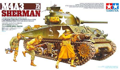 アメリカ M4A3 シャーマン 75ミリ砲搭載・後期型 (前線突破)プラモデル(タミヤ1/35 ミリタリーミニチュアシリーズNo.250)商品画像