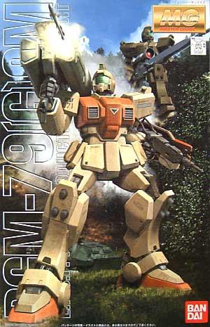 RGM-79(G) 陸戦型ジムプラモデル(バンダイMG (マスターグレード)No.040)商品画像