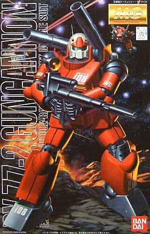 RX-77-2 ガンキャノンプラモデル(バンダイMG (マスターグレード)No.01070017)商品画像