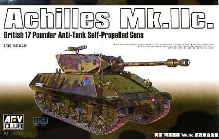 アキリーズ Mk.2c 駆逐戦車プラモデル(AFV CLUB1/35 AFV シリーズNo.AF35039)商品画像
