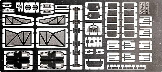 VF-1 バルキリー エッチングパーツエッチング(ハセガワ1/72 マクロスシリーズNo.QG003)商品画像_1