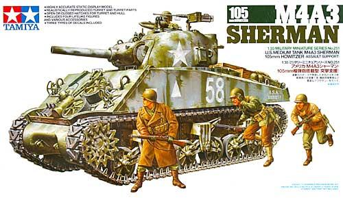 アメリカ M4A3 シャーマン 105mm榴弾砲搭載型 (突撃支援)プラモデル(タミヤ1/35 ミリタリーミニチュアシリーズNo.251)商品画像