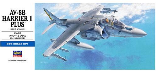 AV-8B ハリアー 2 プラスプラモデル(ハセガワ1/72 飛行機 DシリーズNo.D024)商品画像