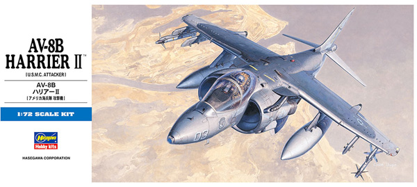 AV-8B ハリアー 2プラモデル(ハセガワ1/72 飛行機 DシリーズNo.D019)商品画像