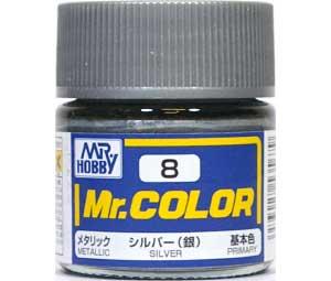 シルバー (銀) (メタリック) (C-8)塗料(GSIクレオスMr.カラーNo.C-008)商品画像