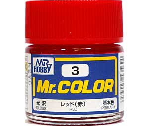 レッド (赤) (光沢) (C-3)塗料(GSIクレオスMr.カラーNo.C-003)商品画像