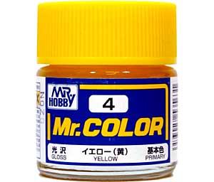 イエロー (黄) (光沢) (C-4)塗料(GSIクレオスMr.カラーNo.C-004)商品画像