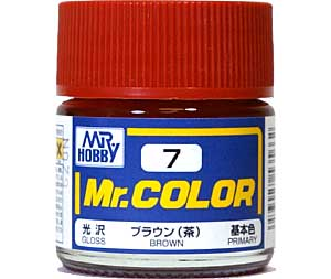 ブラウン (茶) (光沢) (C-7)塗料(GSIクレオスMr.カラーNo.C-007)商品画像