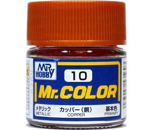 カッパー (銅) (メタリック) (C-10)塗料(GSIクレオスMr.カラーNo.C-010)商品画像