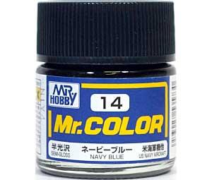 ネービーブルー (半光沢) (C-14)塗料(GSIクレオスMr.カラーNo.C-014)商品画像