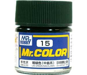 暗緑色 (中島系) (半光沢) (C-15)塗料(GSIクレオスMr.カラーNo.C-015)商品画像