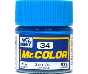 スカイブルー (光沢) (C-34)塗料(GSIクレオスMr.カラーNo.C-034)商品画像