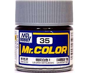 明灰白色 (1) (三菱系) (半光沢) (C-35)塗料(GSIクレオスMr.カラーNo.C-035)商品画像