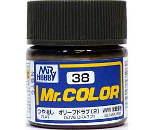 オリーブドラブ (2) (つや消し) (C-38)塗料(GSIクレオスMr.カラーNo.C-038)商品画像
