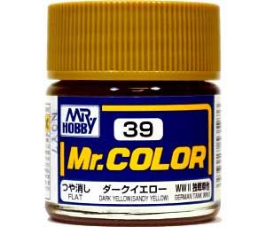 ダークイエロー (つや消し) (C-39)塗料(GSIクレオスMr.カラーNo.C-039)商品画像