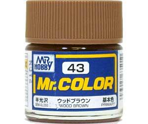 ウッドブラウン (半光沢) (C-43)塗料(GSIクレオスMr.カラーNo.C-043)商品画像