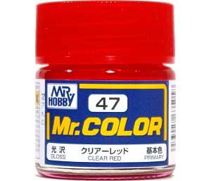 クリアーレッド (光沢) (C-47)塗料(GSIクレオスMr.カラーNo.C-047)商品画像