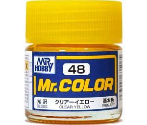 クリアーイエロー (光沢) (C-48)塗料(GSIクレオスMr.カラーNo.C-048)商品画像