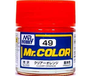 クリアーオレンジ (光沢) (C-49)塗料(GSIクレオスMr.カラーNo.C-049)商品画像