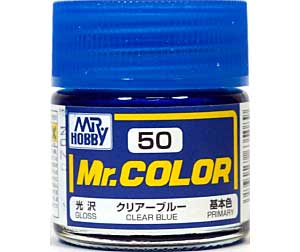 クリアーブルー (光沢) (C-50)塗料(GSIクレオスMr.カラーNo.C-050)商品画像