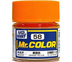 黄橙色 (半光沢) (C-58)塗料(GSIクレオスMr.カラーNo.C-058)商品画像