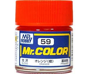 オレンジ (橙) (光沢) (C-59)塗料(GSIクレオスMr.カラーNo.C-059)商品画像