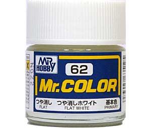 つや消しホワイト (つや消し) (C-62)塗料(GSIクレオスMr.カラーNo.C-062)商品画像