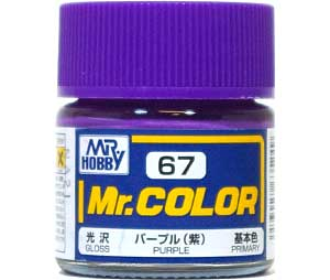 パープル (紫) (光沢) (C-67)塗料(GSIクレオスMr.カラーNo.C-067)商品画像