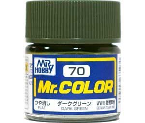 ダークグリーン (つや消し) (C-70)塗料(GSIクレオスMr.カラーNo.C-070)商品画像