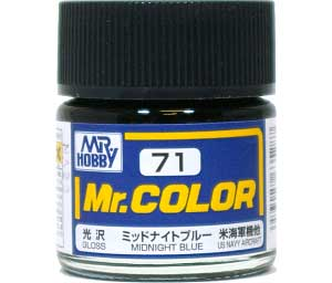ミッドナイトブルー (光沢) (C-71)塗料(GSIクレオスMr.カラーNo.C-071)商品画像