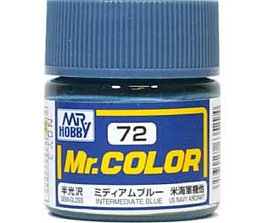 ミディアムブルー (半光沢) (C-72)塗料(GSIクレオスMr.カラーNo.C-072)商品画像