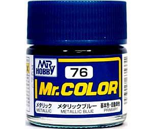 メタリックブルー (メタリック) (C-76)塗料(GSIクレオスMr.カラーNo.C-076)商品画像