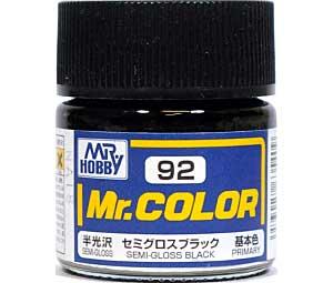 セミグロスブラック (半光沢) (C-92)塗料(GSIクレオスMr.カラーNo.C-092)商品画像
